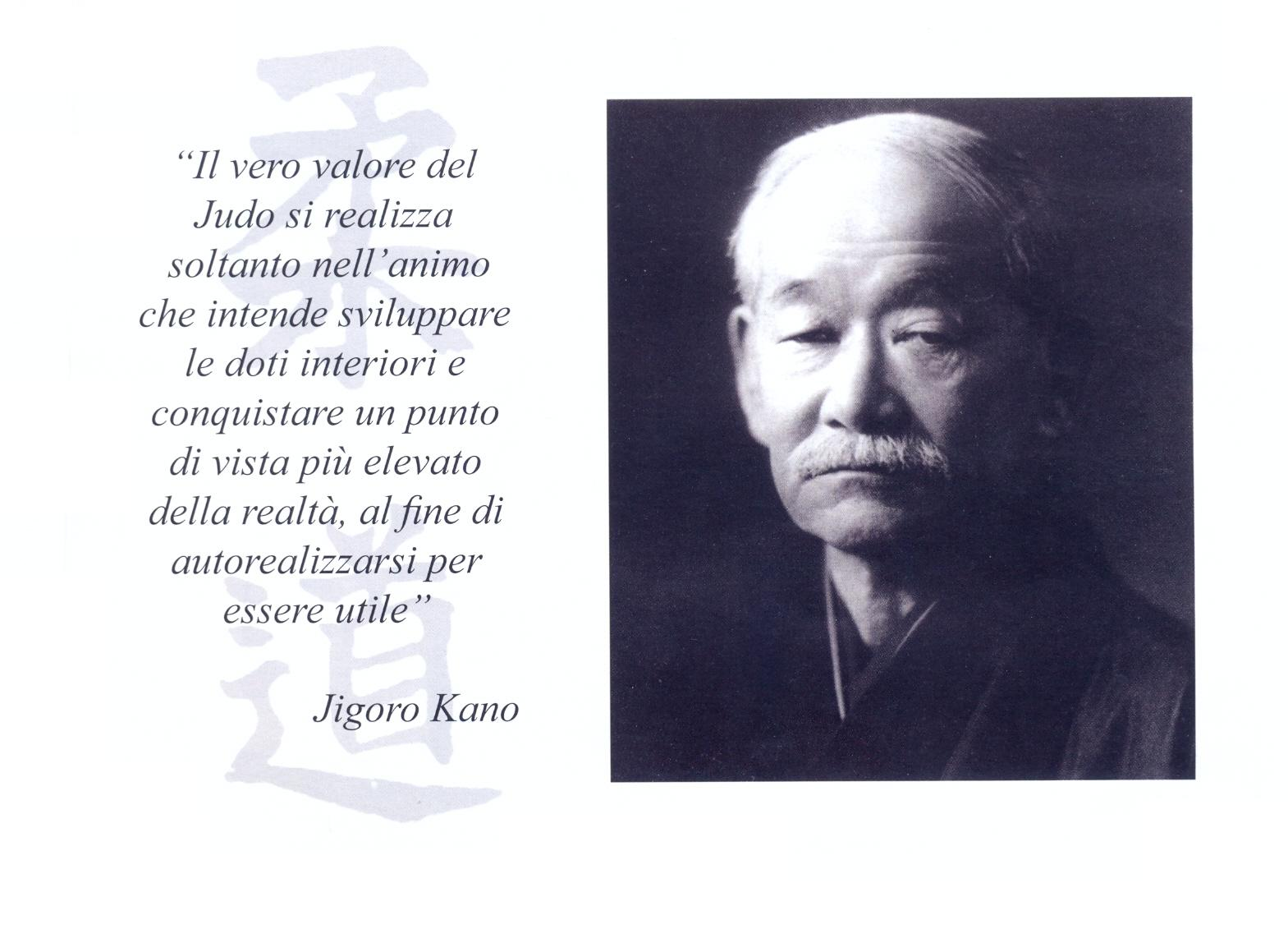 an essay on kano jigoro In 1882 jigoro kano (1860-1938) founded kodokan judo at eishoji temple in   an interesting collection of essays and letters that outlines the development of.